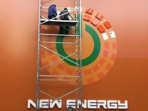 NEWENERGY Astana concept-12