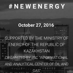 NEWENERGY Astana concept