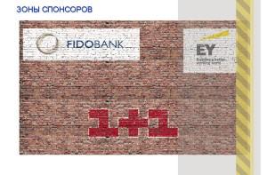 STARTUPAddVENTURE Kiev concept-2