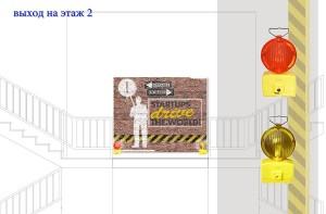 STARTUPAddVENTURE Kiev concept-24
