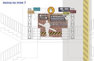 STARTUPAddVENTURE Kiev concept-25